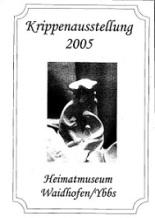 HP Krippenausstellung 2005